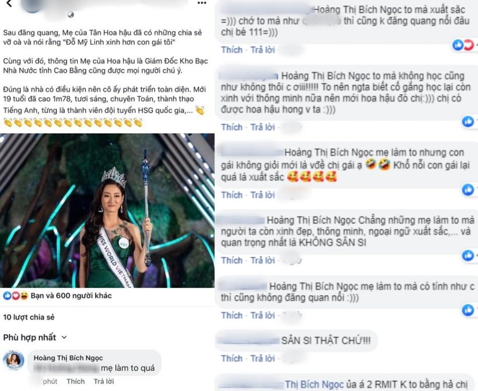 Thí sinh Miss World VN bị chỉ trích 'động chạm' gia thế Hoa hậu Lương Thùy Linh