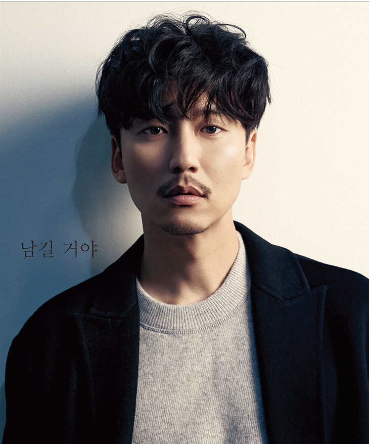 Jang Nara,Kim Nam Gil,sao Hàn