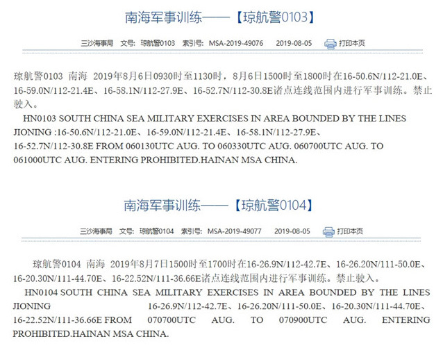 Trung Quốc ngang nhiên thông báo tập trận 2 ngày ở Hoàng Sa