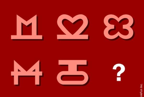 Dùng trí thông minh của bạn để tìm biểu tượng thay thế vào dấu '?'