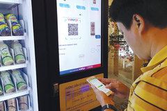 Mobile payments reshaping VN banking