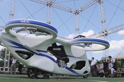 NEC thử nghiệm xe bay tự hành được Nhật Bản hậu thuẫn