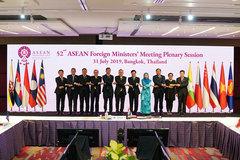 Cộng đồng ASEAN gắn kết để vững bước
