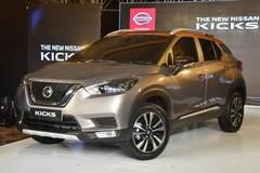 Đánh giá ô tô SUV Nissan giá chỉ 323 triệu