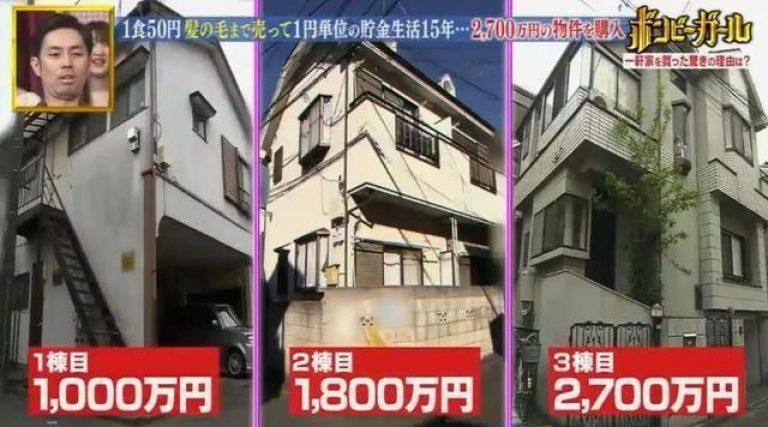 Cô gái tiêu 43 nghìn đồng mỗi ngày, 16 năm sau mua 3 biệt thự
