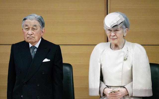Hoàng hậu Nhật Bản,Ung thư vú