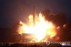 Triều Tiên lại bắn hai vật thể bay vào biển Nhật Bản