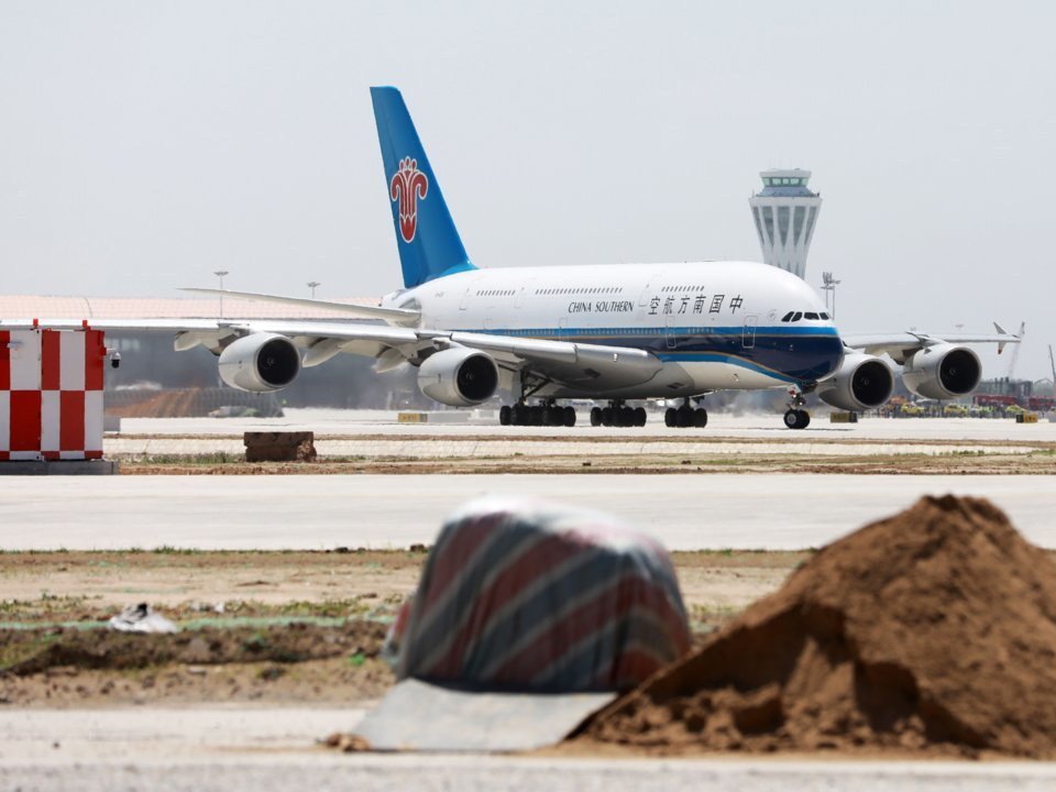 sân bay,Trung Quốc