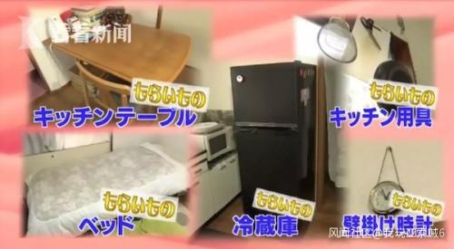 Nhật bản,tiết kiệm tiền,Mua nhà