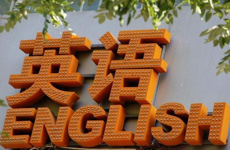 giáo viên nước ngoài,Giáo viên,Trung Quốc