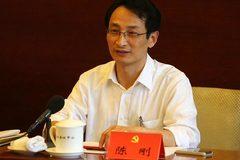 Lý do cựu Phó thị trưởng Bắc Kinh bị khởi tố, bắt giam