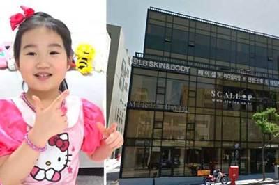 Bé 6 tuổi tự kiếm được tiền mua nhà triệu đô ở khu giàu nhất Seoul