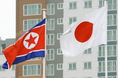 Quan chức Triều Tiên được nhập cảnh vào Nhật