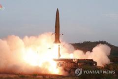 Thế giới 7 ngày: Thành tích xuất sắc của đội xe tăng Việt Nam