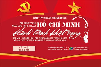 Cảm xúc lắng đọng trong chương trình 'Hồ Chí Minh - Hành trình khát vọng'