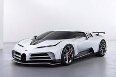 Siêu xe Bugatti giá 9 triệu USD trình làng
