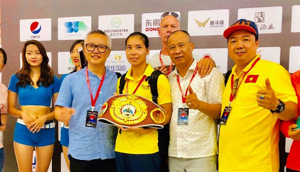 Vietnam's Ha Thi Linh takes WBO belt after winning first professional fight