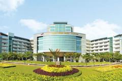First Vietnamese university among world's top 1,000