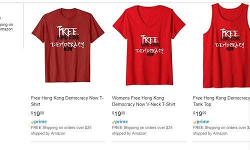 Amazon,chiến tranh thương mại,tẩy chay hàng Trung Quốc,hàng Trung Quốc