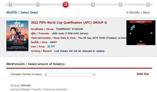 Tickets sold out for Vietnam-Thailand World Cup qualifier match