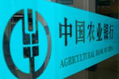 Thu hồi giấy phép ngân hàng Trung Quốc tại Việt Nam