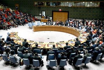Hội đồng Bảo an họp khẩn vụ Mỹ thử tên lửa