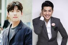 Tóc Tiên, Noo Phước Thịnh, Ji Chang Wook đồng loạt hủy show ở SVĐ Mỹ Đình