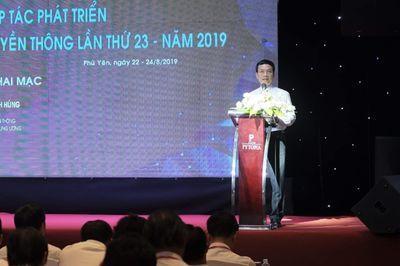 Toàn văn phát biểu khai mạc Hội thảo Hợp tác Phát triển CNTT-TT 2019 của Bộ trưởng Nguyễn Mạnh Hùng