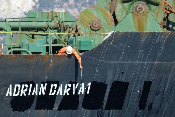 Hành trình bí ẩn của siêu tàu dầu Iran vừa được thả
