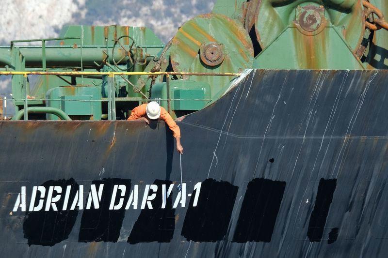 Số phận mịt mờ của siêu tàu dầu Iran vừa được thả