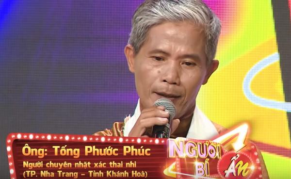 Việt Hương,Gil Lê,Người bí ẩn