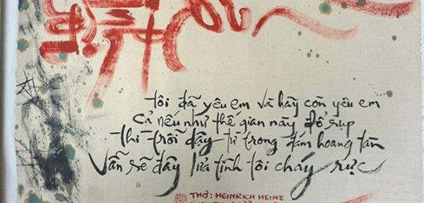 Exhibition combines Heinrich Heine's poems and calligraphy