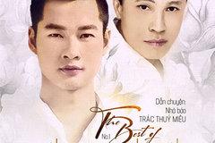 Overseas Vietnamese singers to perform in Da Nang
