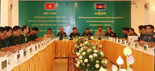 Vietnam,Cambodia,Border Guard High Command of Vietnam,Ministry of National Defence of Cambodia,defence cooperation