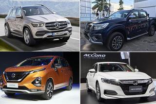 Điểm danh ô tô hàng hot sắp bán ở Việt Nam