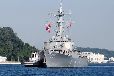 Trung Quốc từ chối cho phép tàu chiến Mỹ cập cảng Thanh Đảo