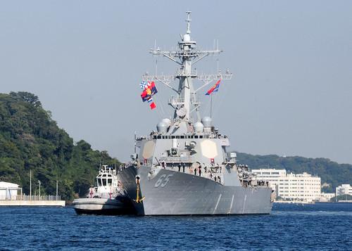 Mỹ,Trung Quốc,tàu chiến,Hải quân,quân đội,quân sự,Thanh Đảo,từ chối,Bắc Kinh,Washington