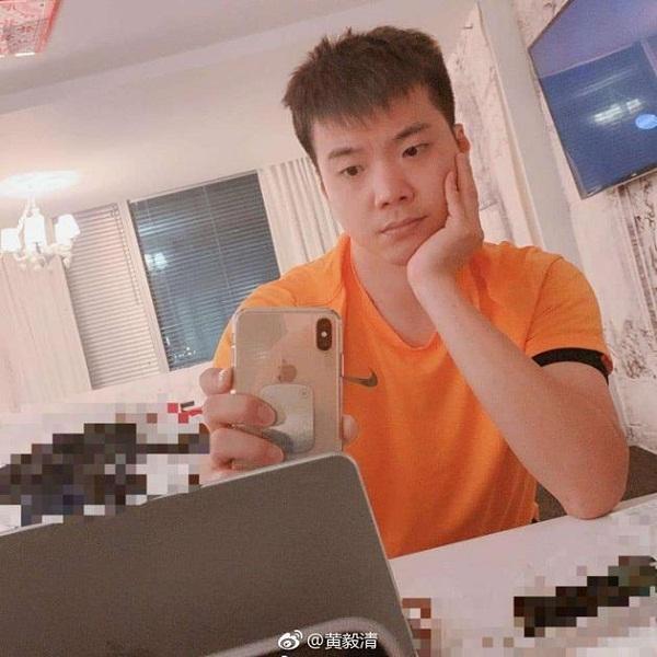 Hoàng Nghị Thanh bị bắt vì ma tuý, Lý Tiểu Lộ đăng trạng thái khiêu khích