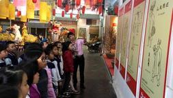 Đưa nội dung giáo dục bảo vệ môi trường vào chương trình giáo dục di sản