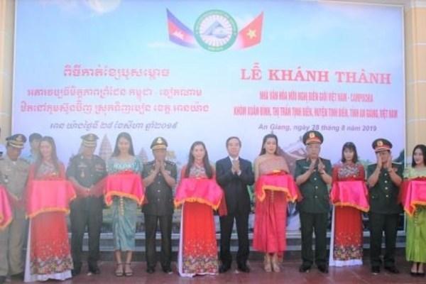 Vietnam-Cambodia border friendship cultural house inaugurated