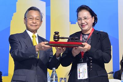 Chủ tịch QH Nguyễn Thị Kim Ngân tiếp nhận chức Chủ tịch AIPA 41