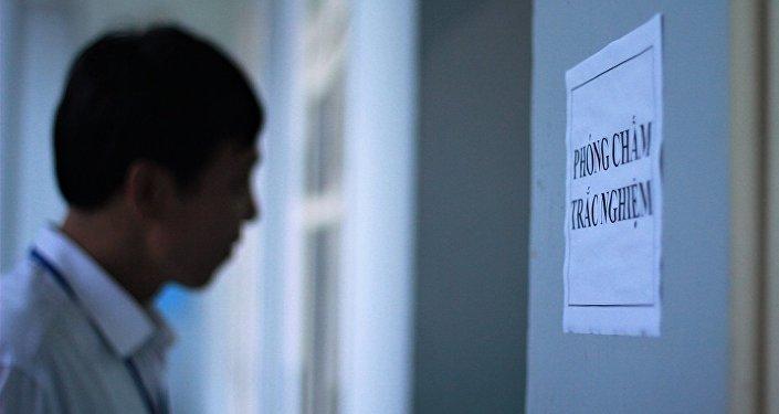 Xem xét kỷ luật 13 công chức Bộ Giáo dục sau gian lận thi cử