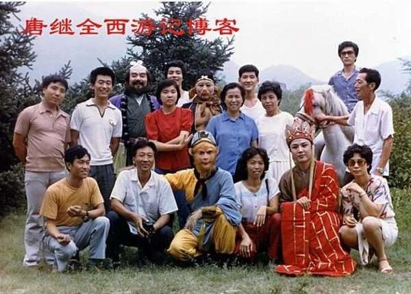 Tây du ký,Dương Khiết
