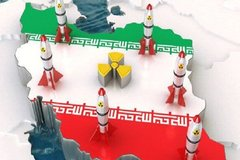 Mỹ trừng phạt siêu tàu dầu Iran