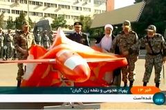 Iran ra mắt máy bay không người lái tấn công mạnh hiếm có