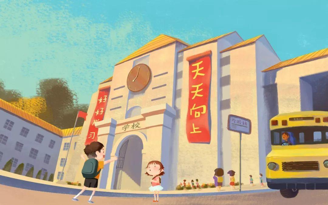 Trung Quốc đề xuất luật cho phép giáo viên phạt học sinh