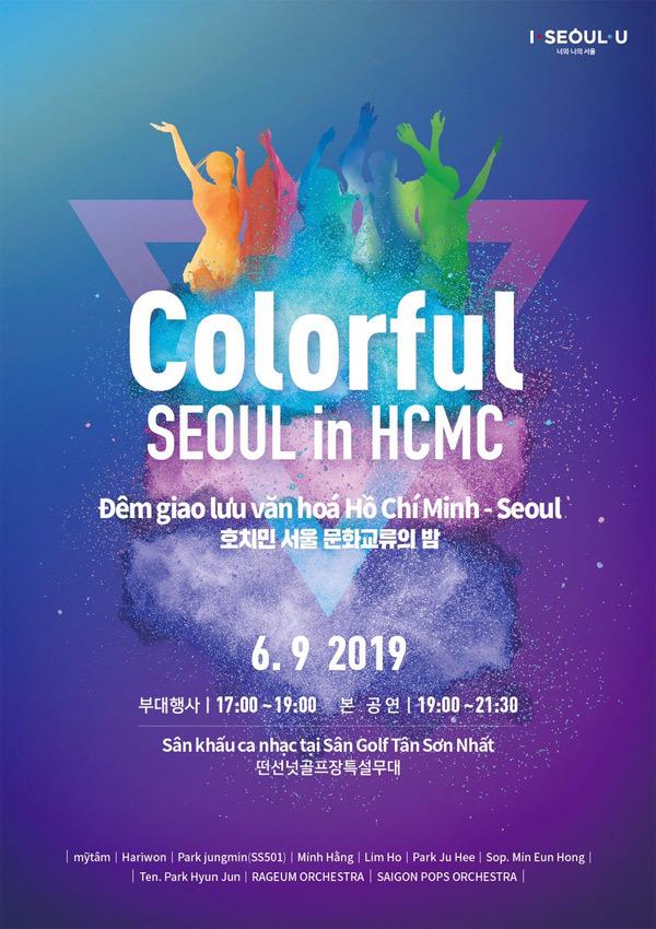 Không thể bỏ lỡ: Hai sự kiện về Seoul tại TP.HCM trong tháng 9