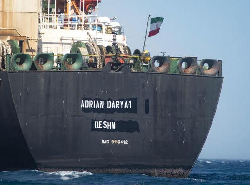 Mỹ treo thưởng nhiều triệu đô cho thuyền trưởng tàu dầu Iran