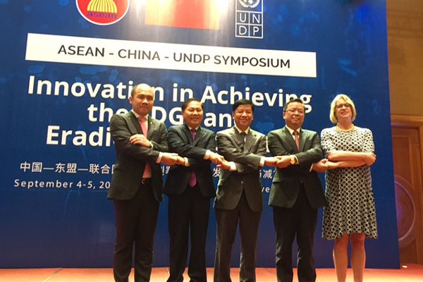ASEAN, China, UNDP exchange ideas on poverty reduction