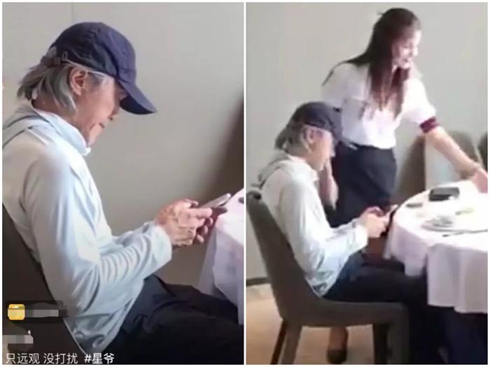 Châu Tinh Trì lộ hình ảnh già nua, khắc khổ như ông lão 70